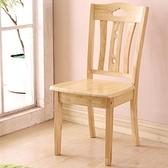 實木椅 全實木餐椅靠背椅子家用白色簡約現代中式原木凳子酒店飯店餐桌椅