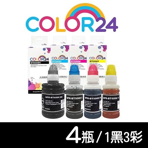 【COLOR24】for Brother 1黑3彩 BT6000BK(140ml)/BT5000C/M/Y(70ml) 相容連供墨水 /適用 T300/T500W/T700W/T800W