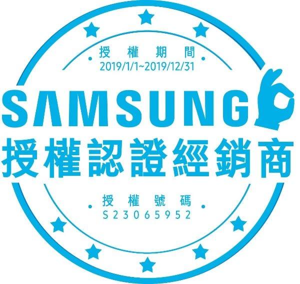 【買再送好禮三選一+24期0利率】SAMSUNG 三星 5.1.2聲道 Soundbar HW-Q80R/ZW