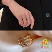 皮帶扣戒指女日系輕奢時尚個性冷淡風簡約食指指環【樂淘淘】
