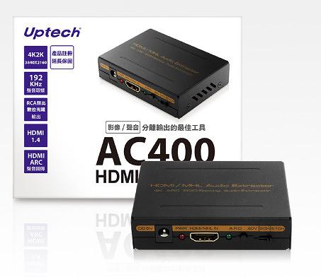 【中將3C】UPMOST 登昌恆 AC400 HDMI影音分離器   .AC-400