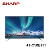 【24期0利率+送桌上安裝+舊機回收+贈XBOX無線控制器】SHARP 夏普 50吋 4K 直下式電視 4T-C50BJ1T
