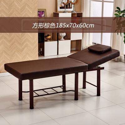 特價 折疊美容床 按摩推拿理療美體床 降價兩天