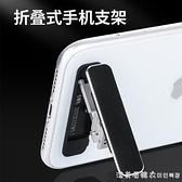 手機支架黏背貼手機殼通用支撐多功能隨身鋁合金屬迷你指環扣桌面便攜懶人適用 美眉新品