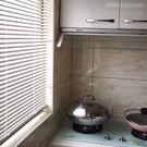 Bairay無拉繩鋁百葉簾 寬76~90cm可指定×高91~105cm可指定 上下軌鋁合金/防水浴室廚房窗簾隔間簾