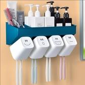 電動牙刷置物架壁掛式刷牙杯掛牆式衛生間免打孔牙缸架漱口杯套裝【促銷沖銷量】