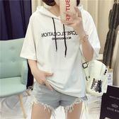 短袖t恤女韓版百搭寬鬆夏季chic學生新款韓版ulzzang帶帽半袖上衣『韓女王』
