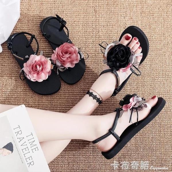 涼鞋女夏平底時尚新款夾趾鞋百搭羅馬外穿海邊度假花朵沙灘鞋 卡布奇諾