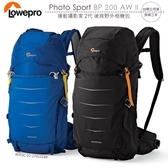 《飛翔3C》LOWEPRO 羅普 Photo Sport BP 200 AW II 運動攝影家 2代 後背野外相機包