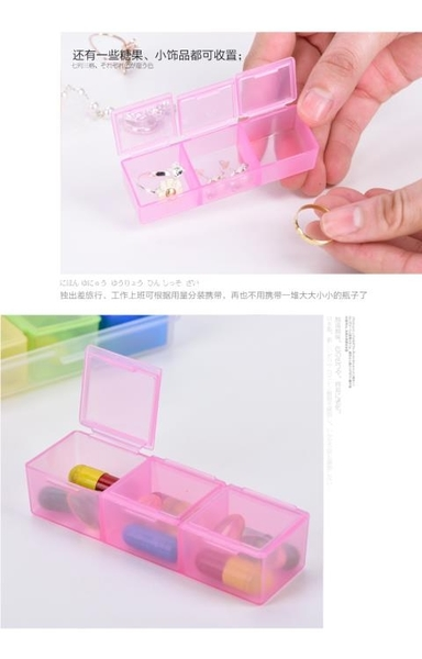 尺寸超過45公分請下宅配日本進口密封小藥盒隨身便攜式迷你分裝藥