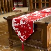 裝飾桌巾桌旗餐桌圣誕節圣誕圣誕布置桌布廳咖啡裝飾餐廳