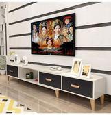北歐電視櫃茶几幾組合家具客廳現代簡約小戶型臥室伸縮電視櫃地櫃   汪喵百貨