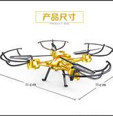 超大六通四軸無人機遙控直升機充電耐摔DL5850『伊人雅舍』