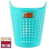 特力屋 Very超值 軟式洗衣籃 粉藍色款 特大尺寸 BQ073 43.7x42.7x53.8cm