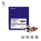 登昌恆 UTB311 RS-232擴充卡 UPMOST