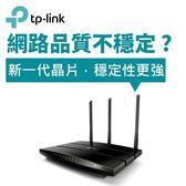 TP-LINK Archer C7(TW) AC1750 Gigabit 無線路由器