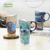 愛屋格林馬克杯帶蓋帶勺陶瓷杯禮盒裝咖啡杯水杯子大容量送閨蜜杯  百搭潮品