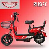 思帝諾48V新款電動車成人電動自行車小型電瓶車男女性兩輪代步車 DF 可卡衣櫃