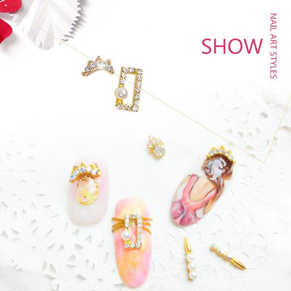 日韓時尚名媛潮流珍珠鑽飾鏤空美甲飾品 心型 愛心 鏤空堆鑽 花朵 珍珠 《NailsMall美甲美睫批發》