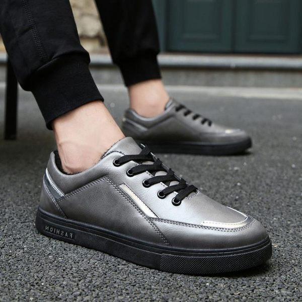 新款冬季潮鞋子男士板鞋加絨保暖棉鞋青少年韓版運動休閒男鞋