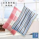 護頸助眠-水洗棉枕頭