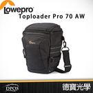 LOWEPRO 羅普Toploader Pro 70 AW II專業三角包 70 AW II  立福公司貨