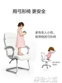 八九間家用電腦椅老板椅白色辦公椅子弓形靠背座椅凳現代簡約書房QM『摩登大道』