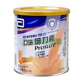 亞培 倍力素 癌症專用營養品 380g【媽媽藥妝】香橙口味