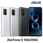 【登錄送原廠行電-加送空壓殼+滿版玻璃保貼-內附保護殼】ASUS Zenfone 8 ZS590KS 16G/256G