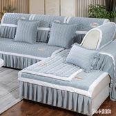 沙發墊 冬季毛絨全包萬能套布藝沙發套沙發罩全蓋坐墊家用 nm9780【甜心小妮童裝】