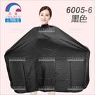 群麗皺皺布大方圍巾-單件(6005-6黑色)美髮沙龍[83102]