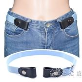 女鬆緊彈力腰帶 可調節褲帶樂扣皮帶 隱形舒適百搭牛仔休閒時尚 小時光生活館