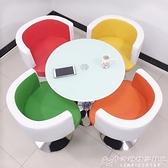 洽談桌 現代洽談接待休閒桌椅組合咖啡廳辦公室會客議奶茶店圓形餐桌簡約 MKS 卡洛琳