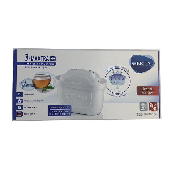 [本月特賣 4周用濾心] BRITA MAXTRA PLUS 濾芯 3入 (和原來Maxtra 濾心相容)