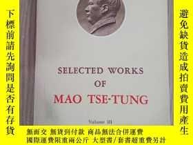 二手書博民逛書店selected罕見works of mao tse-tung (毛澤東選集 第三集)扉頁有藏書印Y3142