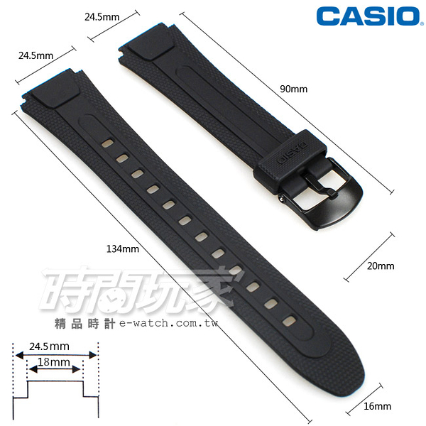18mm 24.5mm錶帶 CASIO卡西歐 橡膠錶帶 黑色 錶帶 AW-81-1A1V適用 AW-81-1A2V適用 B18-AW-81黑