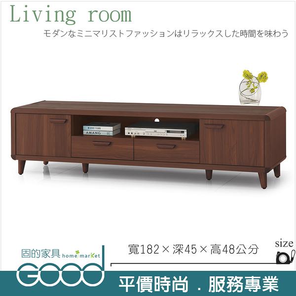 《固的家具GOOD》122-5-AT 北歐6尺電視櫃【雙北市含搬運組裝】