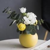 個性時尚北歐花瓶擺件客廳插花干花陶瓷裝飾品創意餐桌簡約圓形花瓶CY1943【優品良鋪】