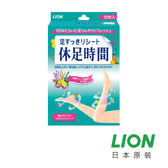 日本 LION 休足時間 清涼舒緩貼片18枚入 日本原裝 足貼 舒緩