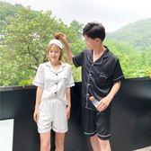 情侶睡衣夏天韓版可愛女士夏季冰絲結婚大碼寬鬆新婚春夏男士短袖     9號潮人館