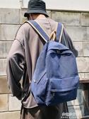 後背包古著感書包女韓版高中大學生百搭潮牌雙肩包ins風帆布日系背包男 朵拉朵