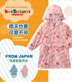 男女童卡通印花可愛兒童雨衣 HOT BISCUITS【MIKIHOUSE】70-3811-615