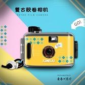 拍立得新佰膠片相機復古135多次性ins膠卷傻瓜照相機防水學生禮物拍立得【99免運】