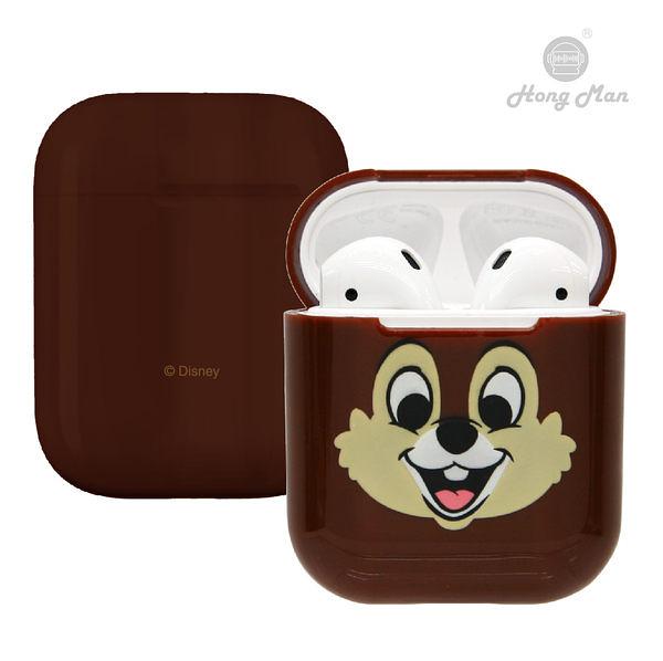 [Disney 廸士尼] AirPods硬式保護套 奇奇(深啡)