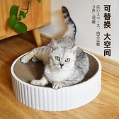 寵袋貓抓板窩磨爪器貓爪板窩防貓抓盆不掉屑貓玩具貓咪用品【宅貓醬】