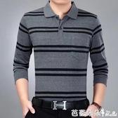 新款男式長袖t恤中年棉翻領中老年人大碼條紋體恤爸爸裝『快速出貨』