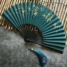 芷墨7寸日本紳士男扇墨綠竹林夏季便攜折扇古風中國風扇子納涼扇 小時光生活館