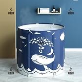 泡澡桶折疊沐浴桶成人 兒童洗澡桶折疊浴缸家用大號加厚保溫洗澡神器洗澡盆小藍鯨【愛物及屋】