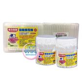 菲力家族棉花棒200支*2入 (粗軸、細軸) 掏耳棒 一次性清潔棒 罐裝 盒裝 台灣製造【生活ODOKE】