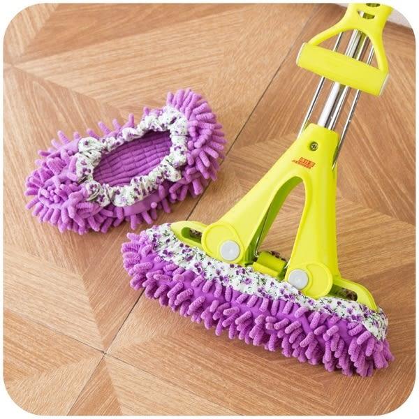 Qmishop 清潔拖鞋鞋套 懶人拖地鞋套清潔鞋套【QJ622】